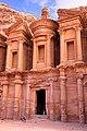 Jordan 2011-02-07 (5577046299).jpg