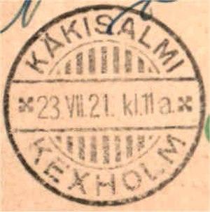 Priozersk - Käkisalmi postal cancellation 1921