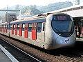 KCRER SP1900 20071117.jpg
