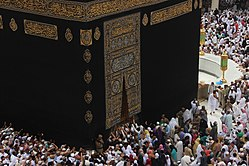 Kaaba - Simple English Wikipedia, the free encyclopedia