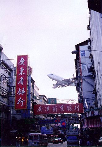 Kowloon City - Low-flying aircraft were a common sight in Kowloon City before the relocation of Hong Kong's airport