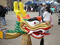Kaiser Permanente dragon boat at 2008 SFIDBF 2.JPG