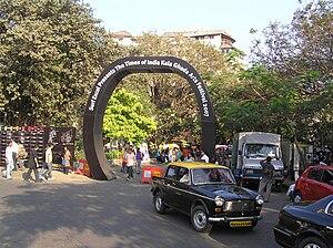 Kala Ghoda Arts Festival - Kala Ghoda Arts Festival entrance, 2007
