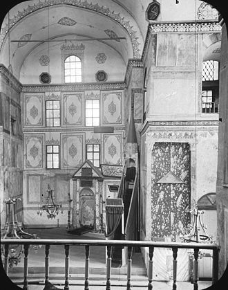 Kalenderhane Mosque - Interior of Kalenderhane Mosque taken from the gallery looking towards the choir. St. Mary Diaconissa, Istanbul, Turkey, 1903. St. Mary Diaconissa; Series 1903; View from right gallery; Century 36. Brooklyn Museum Archives, Goodyear Archival Collection