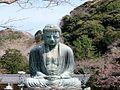 Kamakura le Grand Bouddha (Daibutsu).jpg