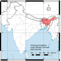 Kamarupa Kingdom of Bhaskar Varman.png
