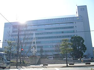 Kameoka, Kyoto - Kameoka City Hall