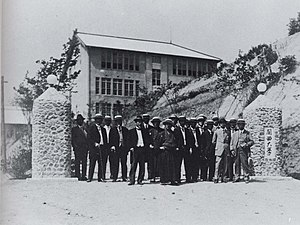 Kansai University - Senriyama Campus in 1923