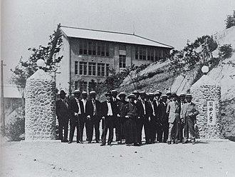Kansai University - Senriyama Campus in 1923
