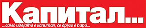 Kapital (newspaper) - Image: Kapital Skopje Logo