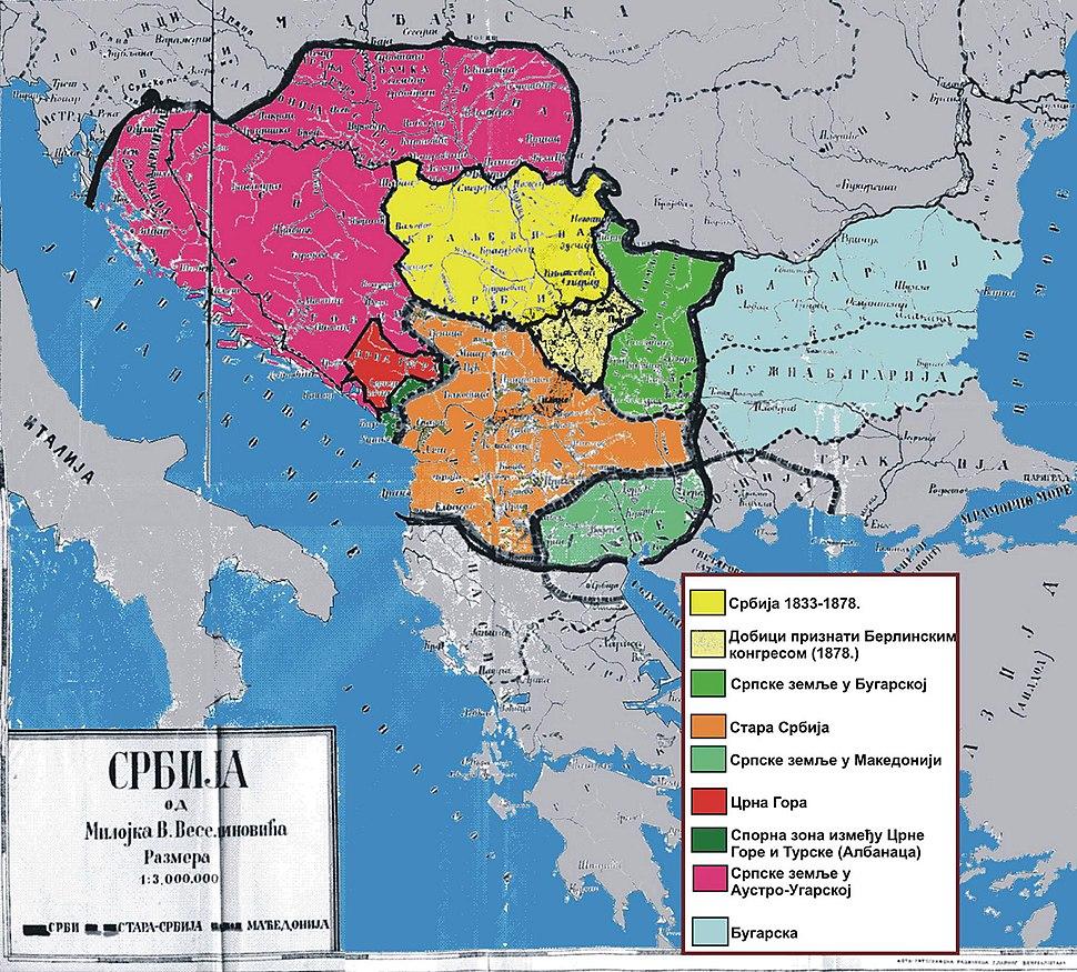 Karta srpskog etnickog prostora posle Berlinskog kongresa 1878. godine od Milojka V. Veselinovica