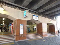 駅入口(2012年2月19日)