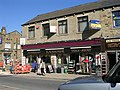 Kashmir Restaurant - Huddersfield Road - geograph.org.uk - 2096986.jpg