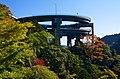 Kawazu-Nanadaru Loop Bridge - panoramio.jpg