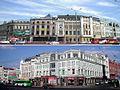 Kazan-gum.jpg