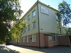 Kazan Petrochemical College.JPG