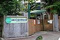 Keelung Baifu Nonprofit Kindergarten 20210528.jpg