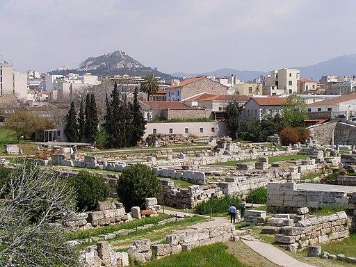 Museo Arqueológico del Cerámico