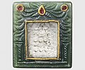 Khalili Collection Islamic Art tls 1911.jpg
