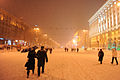 Khreshchatyk street (winter, eveningtime). Kiev, Ukraine, Eastern Europe.jpg