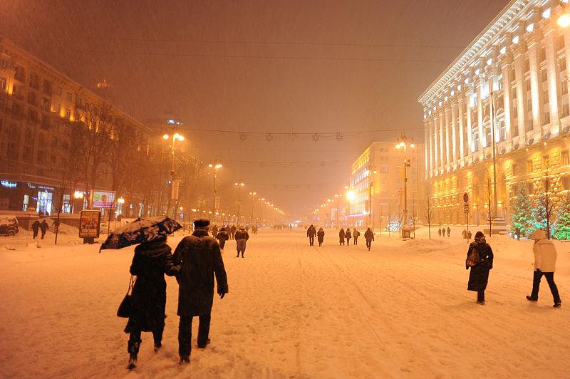 File:Khreshchatyk street (winter, eveningtime). Kiev, Ukraine, Eastern Europe.jpg