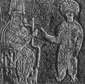 Artabanus V of Parthia - Relief of Artabanus V and the satrap Khwasak at Susa