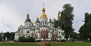 Saint Sophia's Cathedral, Kiev - Image: Kijów Sobór Mądrości Bożej 02