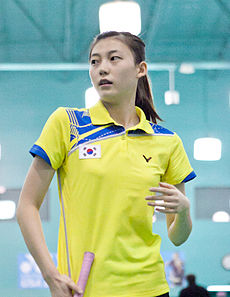 Kim Ha-na 2011 US Open Badminton 2.jpg