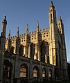 King's College Chapel, Cambridge - geograph.org.uk - 616036.jpg