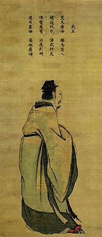 King Wu of Zhou - Wikipedia, the free encyclopedia
