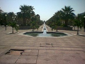 King Abdulaziz University - University Yard