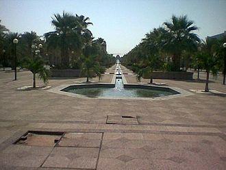 King Abdulaziz University - University Yard
