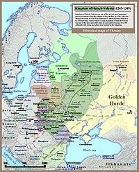 Kingdom of Galicia Volhynia Rus' Ukraine 1245 1349