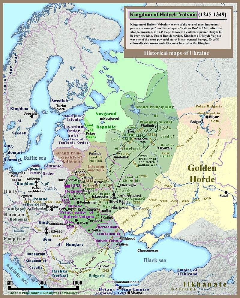 Kingdom of Galicia Volhynia Rus%27 Ukraine 1245 1349.jpg