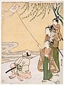 Kite Flying by Suzuki Harunobu (鈴木 春信).jpg