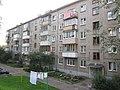Klumava Street social housing.jpg