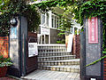 Kobe kitano museum01s2048.jpg