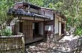Koga-no-sato Ninja village , 甲賀の里 忍術村 - panoramio (6).jpg