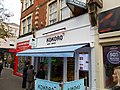 Kokoro Sushi Restaurant, Sutton High Street, Sutton, Surrey, Greater London - (2) - Flickr - tonymonblat.jpg
