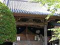 Kokuganzan-dainichiji-main.JPG