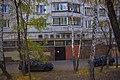 Konkovo District, Moscow, Russia - panoramio (31).jpg