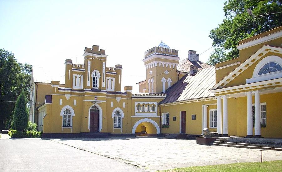 Konstantynów, Lublin Voivodeship