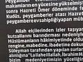 Konya bb'nin kudüs sergisinde yaptığı yazım hatası 5.jpg
