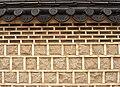 Korea-Seoul-Changdeokgung-Wall in detail-01.jpg