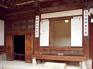 Unhyeongung - Image: Korea Seoul Unhyeongung 1296 06