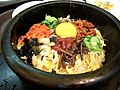 Korean.cuisine-Bibimbap-10.jpg