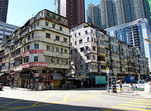 Kowloon City Road 201007.jpg