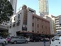 Kowloon Funeral Parlour.jpg