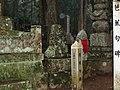 Koyasan,Basho's Haiku Stone 1 - panoramio.jpg