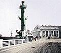 Krátký, F. - Petrohrad - Burza (1896).jpg